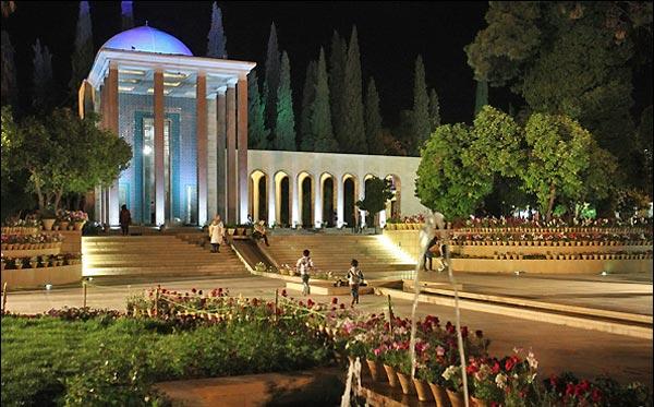 روز بزرگداشت سعدی , سعدیه شیراز